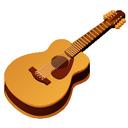 Настроение: Гитара
