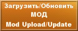 mod_uploads.jpg