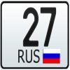 Автобус Runiran Volvo B12B TX v 2.5 [1.24.x] (upd:29/07/16) - последнее сообщение от Snurf_27_rus