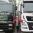 American Truck Simulator Multiplayer - последнее сообщение от Ak100